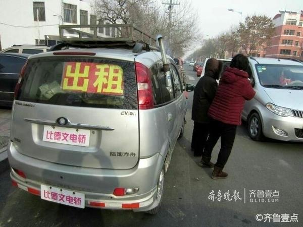 情报站 滨州代步车为取暖自配烧火炉,侧翻引大火