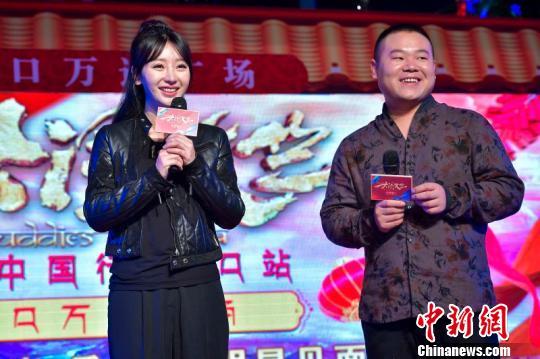 岳云鹏柳岩宣传新片:王宝强工作起来认真得吓人_娱乐频道_凤凰网
