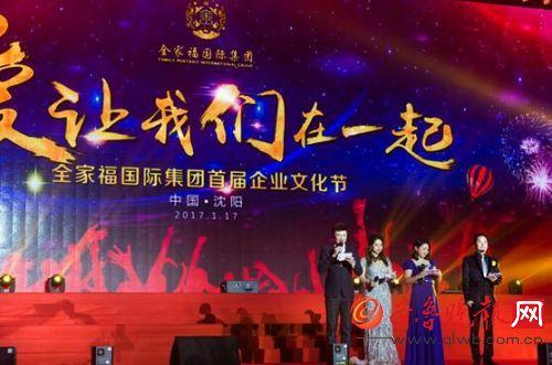 老妈乐:爱聚全家福,共筑中国梦_凤凰资讯