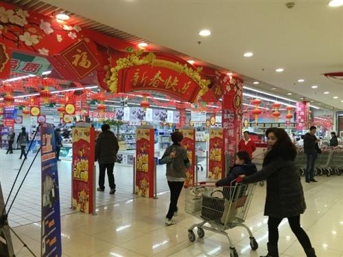春节期间,青岛市10家重点商贸企业实现销售额