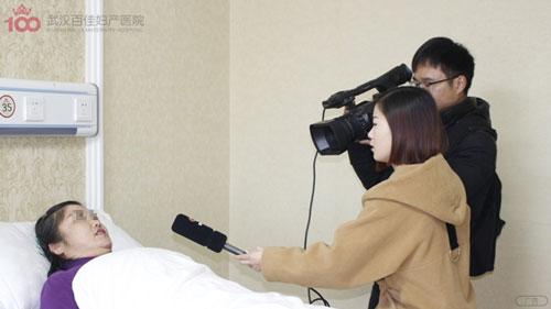 余女士出院前接受武汉电视台采访