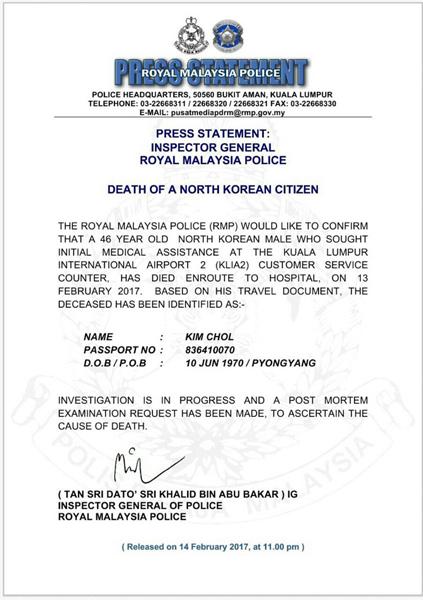 马来西亚全国总警长丹斯里卡立通过社交媒体发布的公告