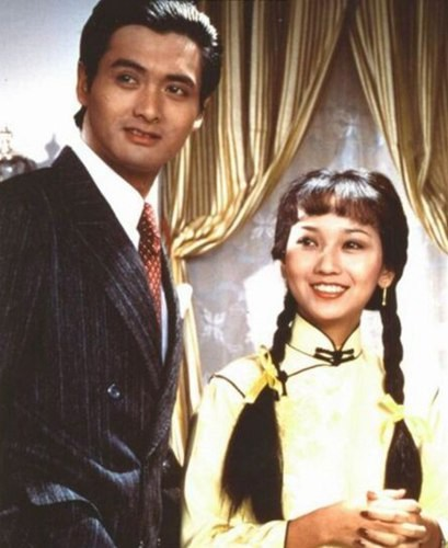 周润发和赵雅芝在《上海滩》里的剧照