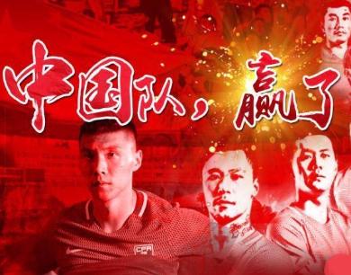 国足1:0赢韩国 众明星激动祝贺
