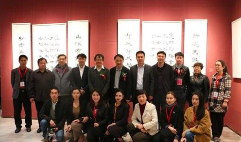 王卫明书法艺术展在京开幕