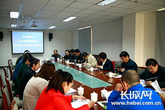 乐虎国际手机APP第二届中国评剧板胡琴票大赛30日将在唐山鸣锣开赛