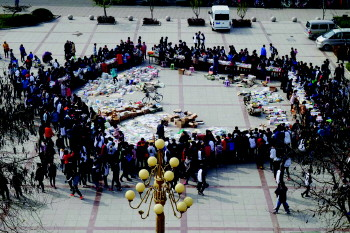 莘县:聊城氧化高中第八届读书节开幕实验性含氧酸比较高中图片