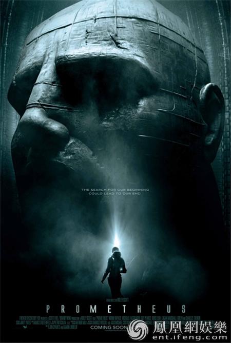 《普罗米修斯》等8部电影展映北影节 福斯电影引期待