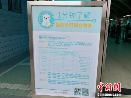 百乐宫国际娱乐场官网