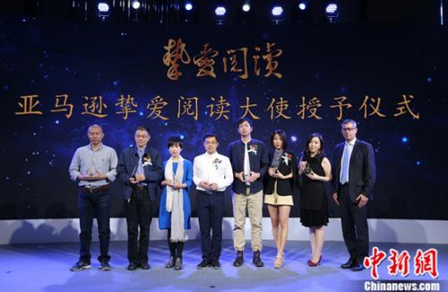亚马逊中国阅读总经理艾博儒为亚马逊阅读大使颁发奖杯