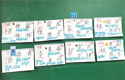 不在乎笔画笔顺学不好汉字