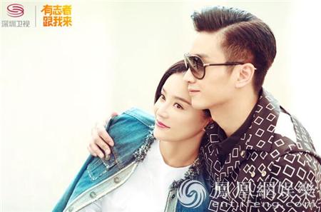 陈妍希的第一个母亲节 陈晓表白家庭是幸福的约束