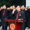 河南高院186名首批入额法官举行集体宣誓仪式