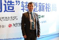 曹辉宁:工业和金融业相结合是未来趋势