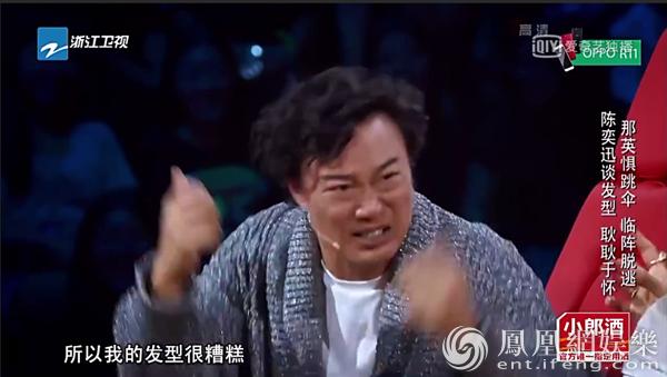 """《新歌声》学员撞脸大牌 陈奕迅自嘲是""""黑色的饭团"""""""