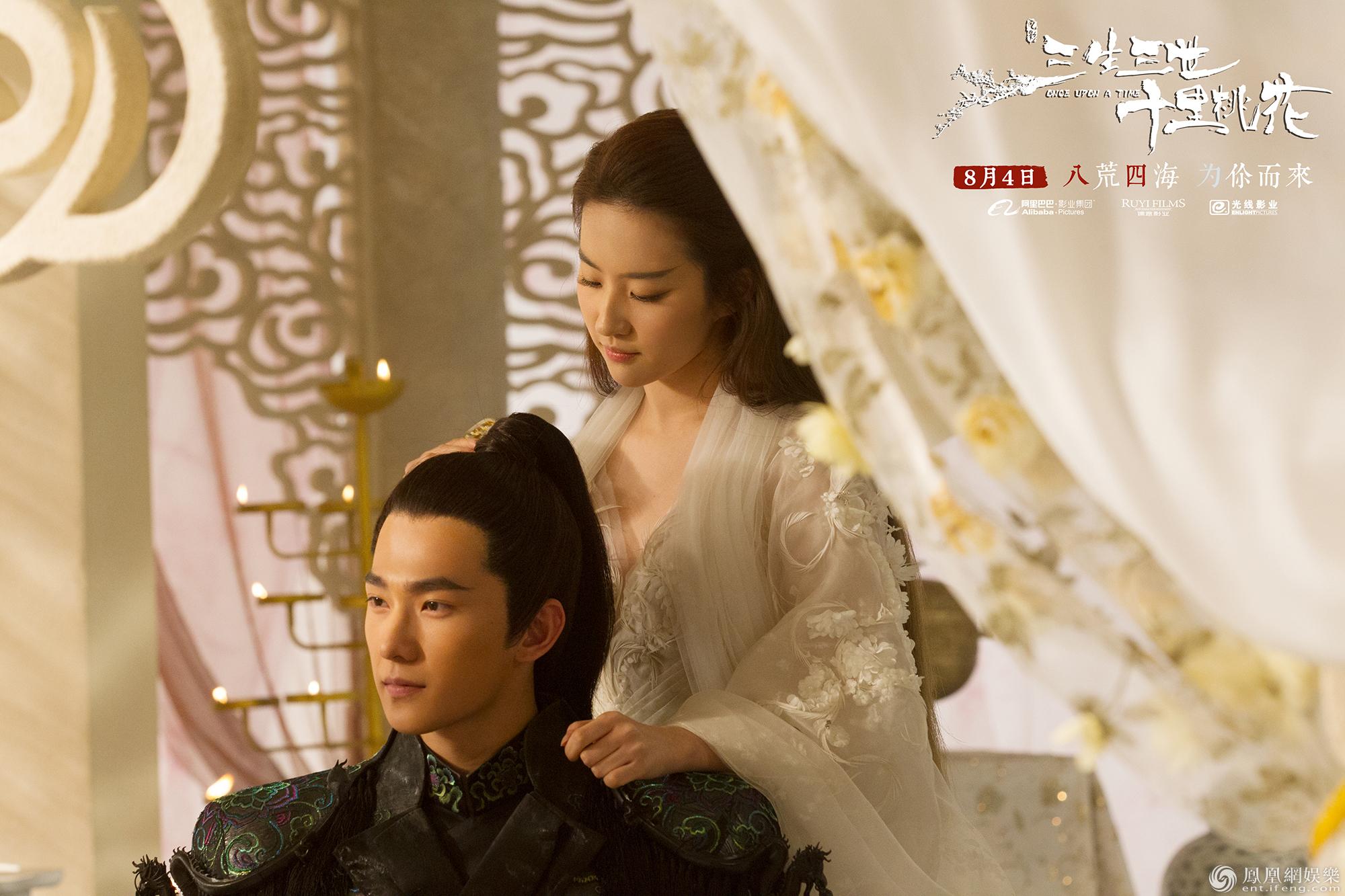 【非常道】刘亦菲:无愧于自己的表演 所有评价都接受
