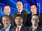 亚布力中国企业家论坛2017夏季高峰会