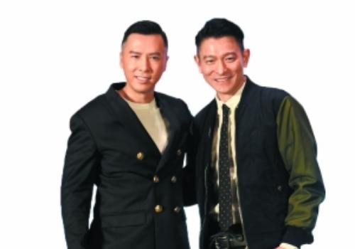 与甄子丹首合作 刘德华:做演员最重要的是努力坚持