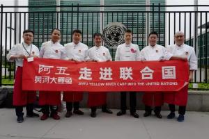 让300余位联合国官员赞不绝口的河南菜,究竟是哪一道?