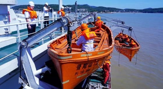 """双节来临 舟山183艘客船完成""""体检"""""""