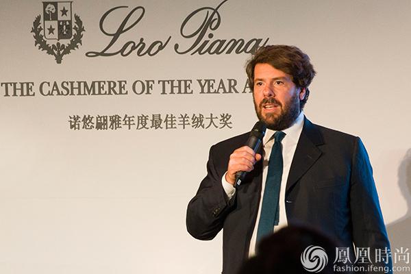 Loro Piana诺悠翩雅年度最佳羊绒大奖 迈入第三年