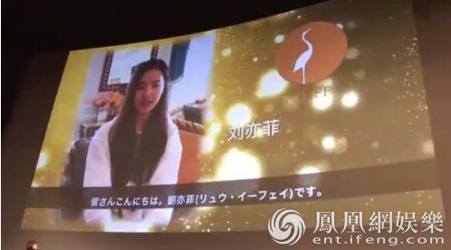 东京电影节金鹤奖:吴京获三奖,刘亦菲凭《三生三世》得影后