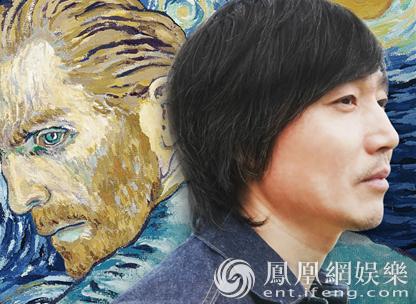 张亚东赵天宇献声《至爱梵高》 揭开画作背后的世界