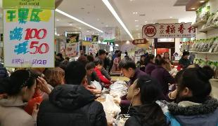沈阳和平区太原街打造全市首个放心消费示范街区
