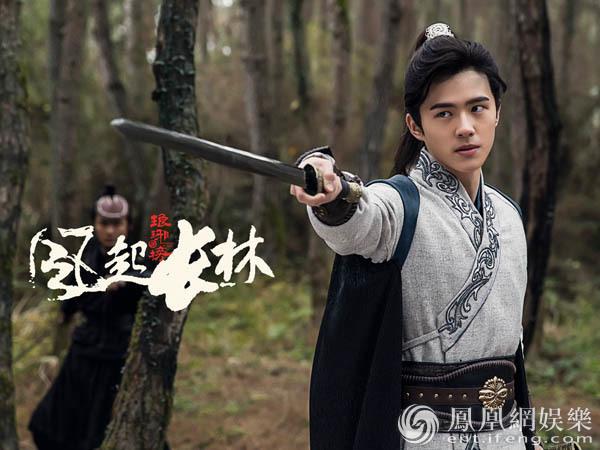 """《琅琊榜2》开播 刘昊然化身""""寒潭小神龙""""正式上线"""