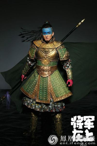 《将军在上》 完美收官 张峻鸣:伊诺是心目中的英雄