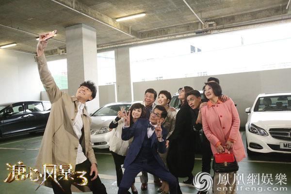 《溏心风暴3》暖心收官 黄宗泽终成人生大赢家