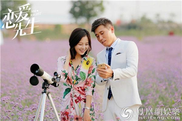 《恋爱先生》李乃文对辛芷蕾一见钟情