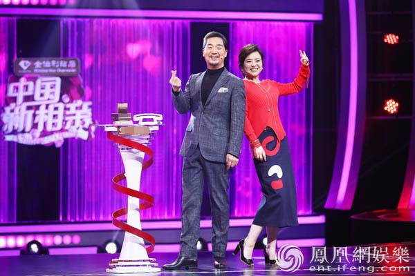 《中国新相亲》女嘉宾:几岁和父母分房睡 问懵张国立