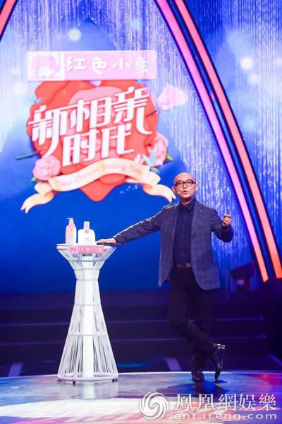 孟非首次过招父母 《新相亲时代》即将登陆江苏卫视
