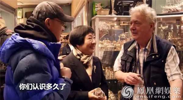 《最爱故乡味》带上海美食去大英博物馆