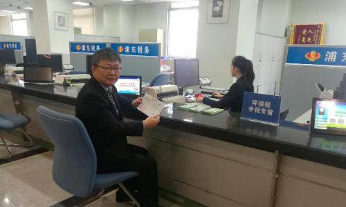 中国首张环境保护税税票在上海开出