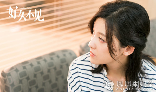 《好久不见》杨子姗郑恺确认心意 二人为爱齐心协力