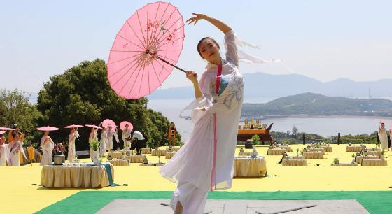 第十届中国国际普陀佛茶文化节开幕