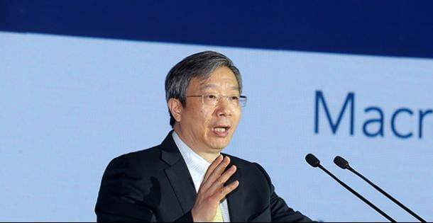 央行行长易纲出席国际清算银行会议,当选国际清算银行董事