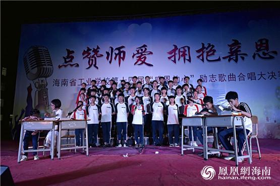 海南省家当学校进行校园励志歌曲大赛