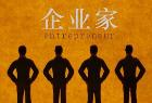 经济学家金碚受聘郑大商学院院长 曾获孙冶方经济科学奖