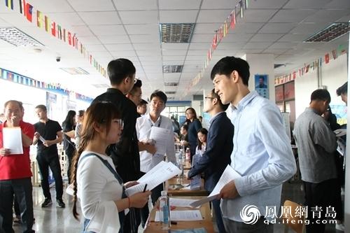 青岛求实职业技术学院举行2018届毕业生校园招聘会