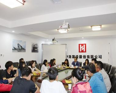 企业宣传助力企业发展 中浩建设举办通讯员培训班
