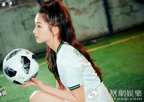 《踢球吧!少年强》关晓彤亲任荣誉队长