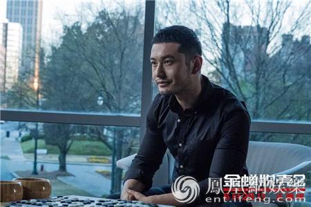 《金蝉脱壳2》曝黄晓明宣传曲 青岛rap展现硬汉