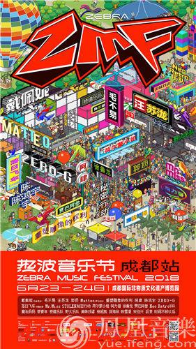 热波音乐节十周年纪念版重磅来袭  即将high翻成都
