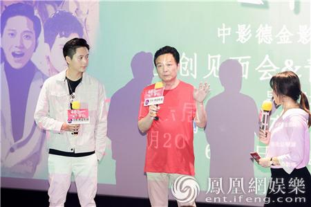 """《青春不留白》海选""""90后创业家"""" 宦宇挑战蜥"""