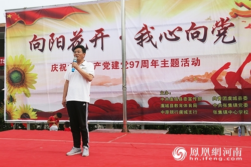 需要一面漂亮的中国国旗图片