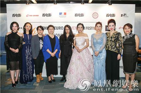 中欧女性电影展 施南生艾秋兴携女性电影人出席