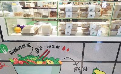 """长沙掀起""""轻食风"""" 轻食餐饮兴起成购物中心新宠"""